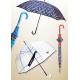 Paraguas mujer privata estampado